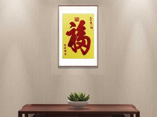 玄关装饰画 刺绣福寿图