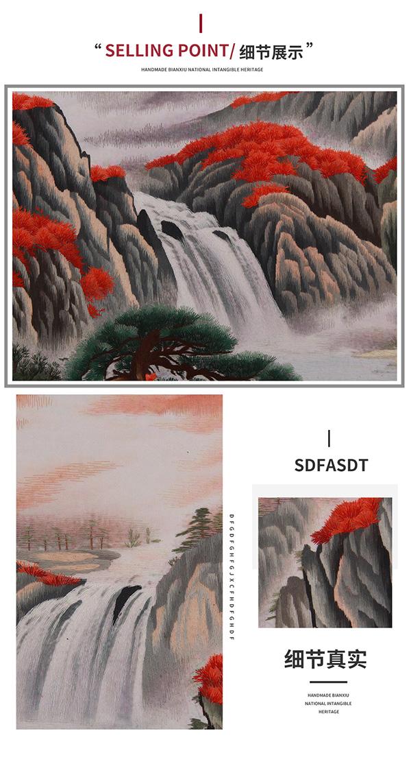 1958185383d1439d0d2c9d6ea1844de_看图王_02