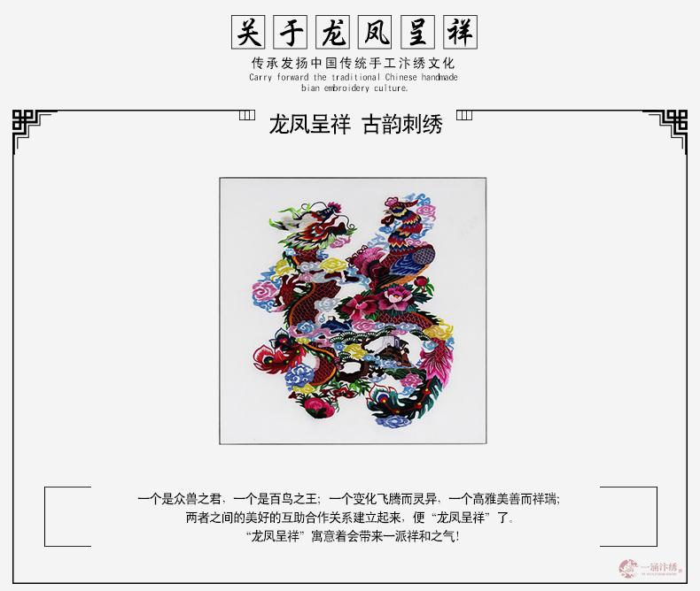 福 (2)