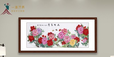 中式沙发背景墙挂画:刺绣牡丹格调高雅