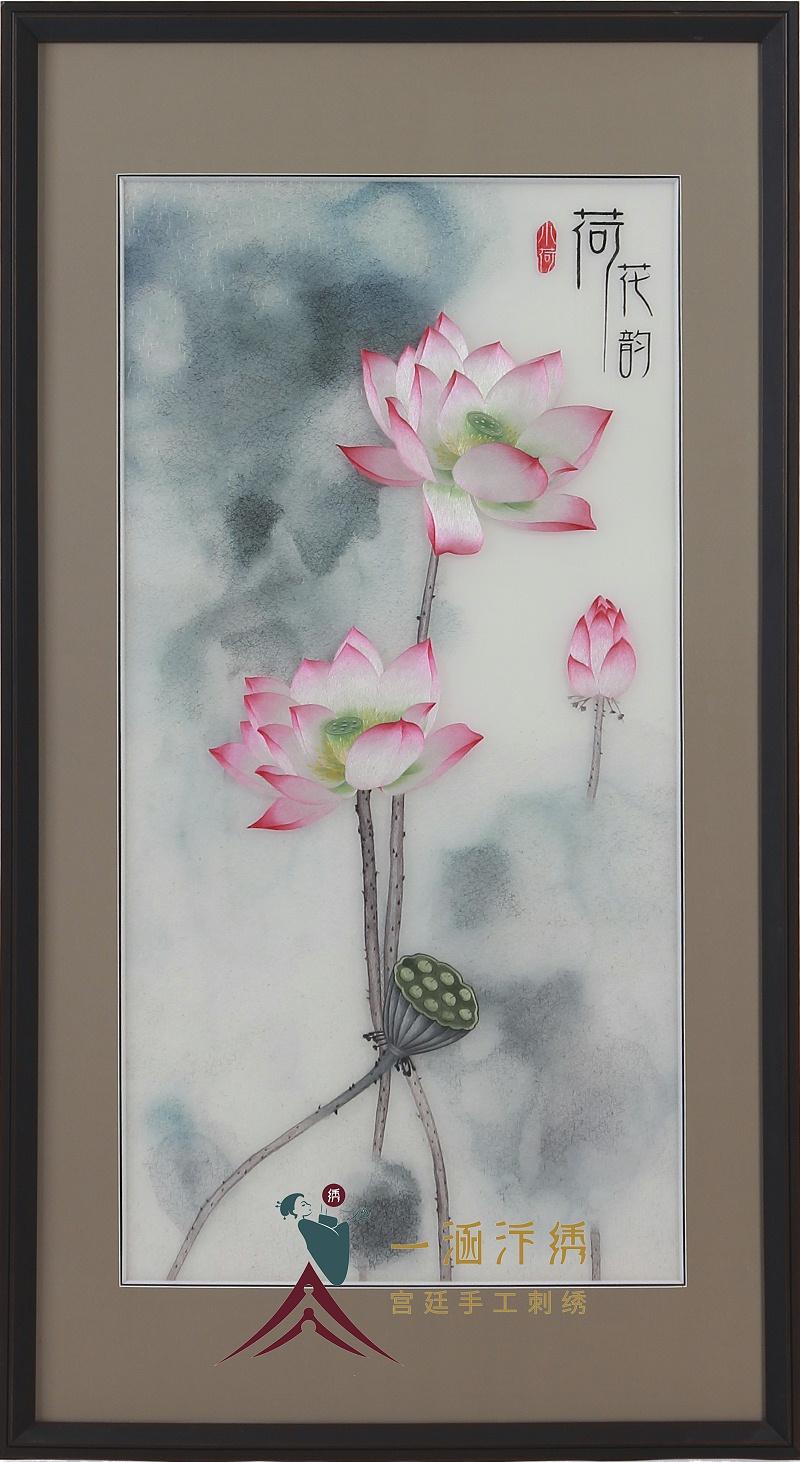 新中式玄关装饰画 荷花图