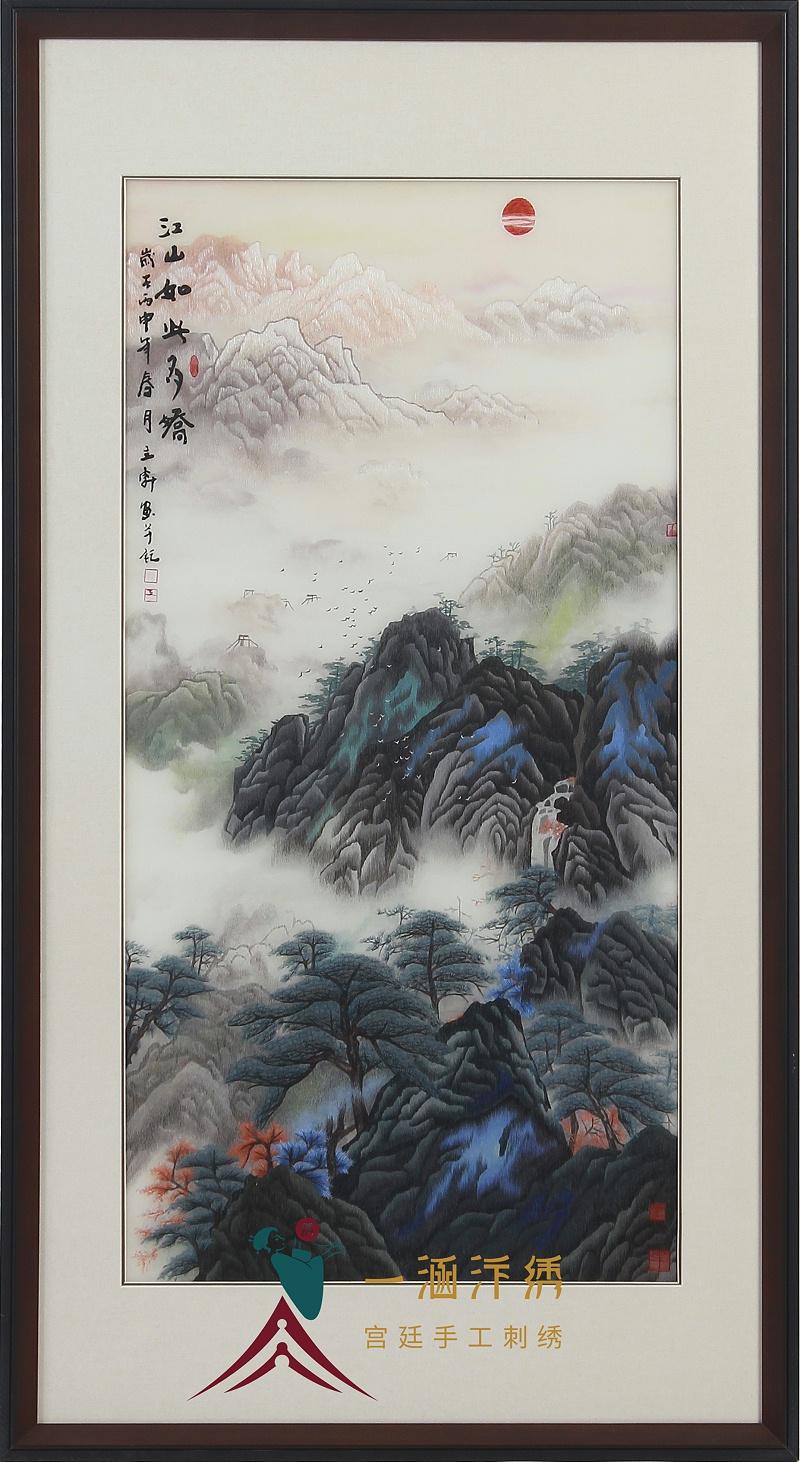 玄关装饰画 刺绣江山如此多娇