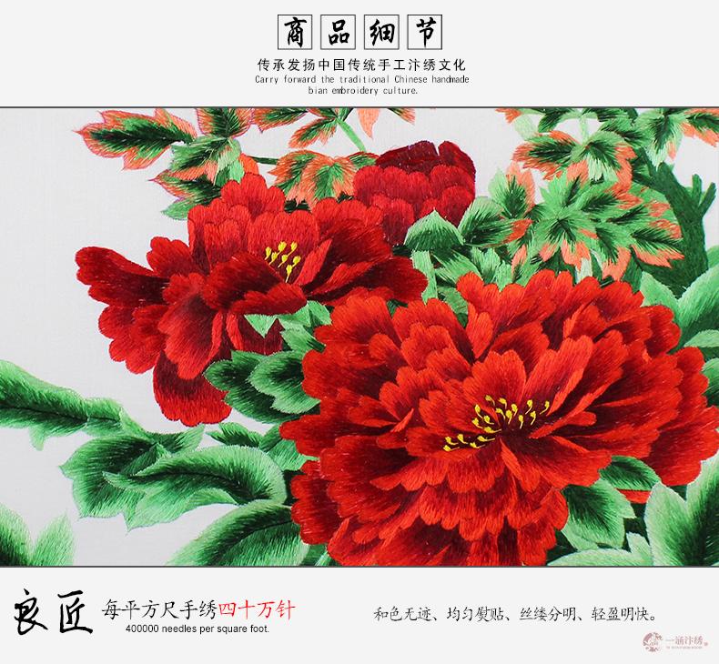荣华富贵 (9)
