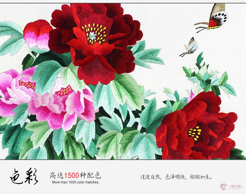 荣华富贵 (10)