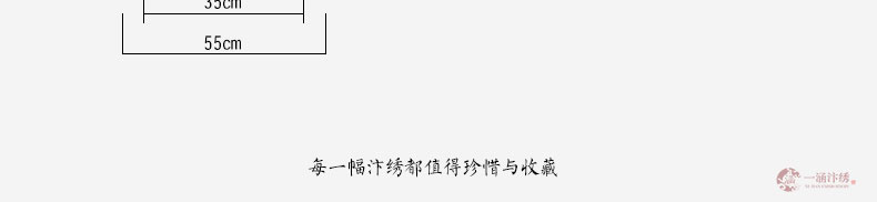 玉兰-(3)_03