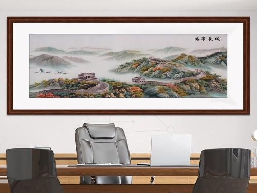 万里长城刺绣办公室装饰画