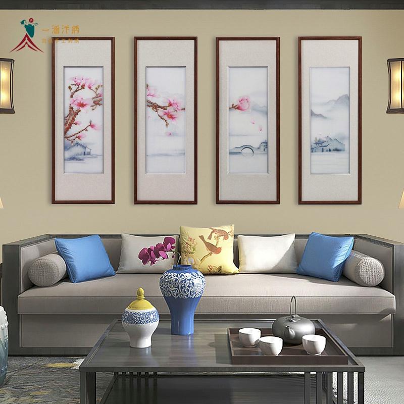 客厅装饰画 刺绣玉兰小景四条屏
