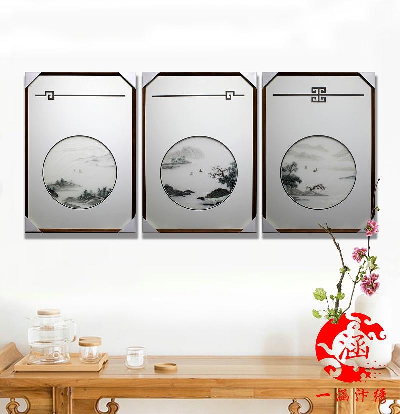 客厅沙发墙装饰画 刺绣山水小景三条屏