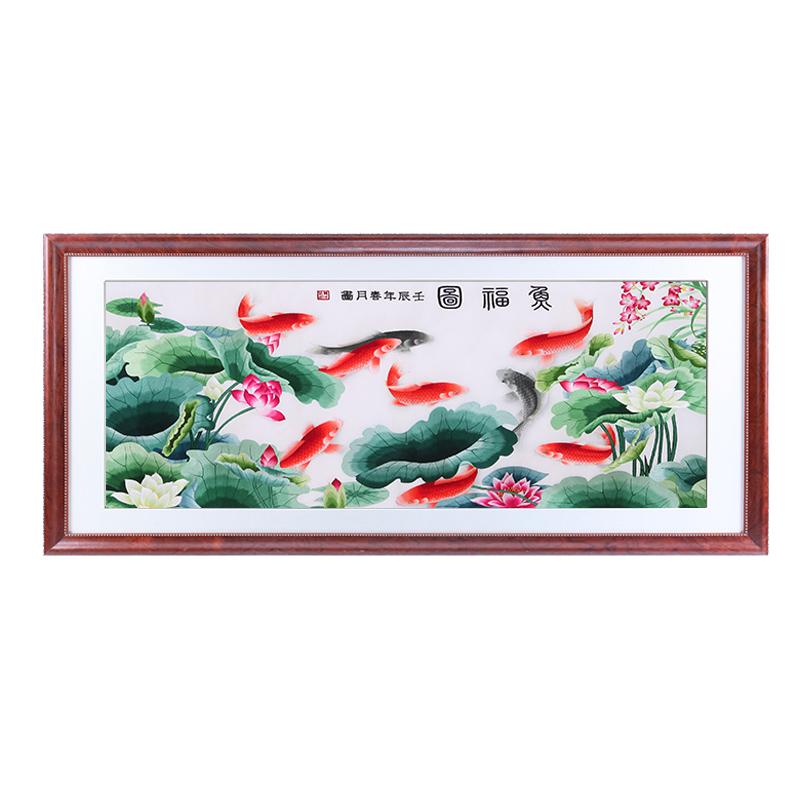 客厅装饰画 刺绣鱼福图