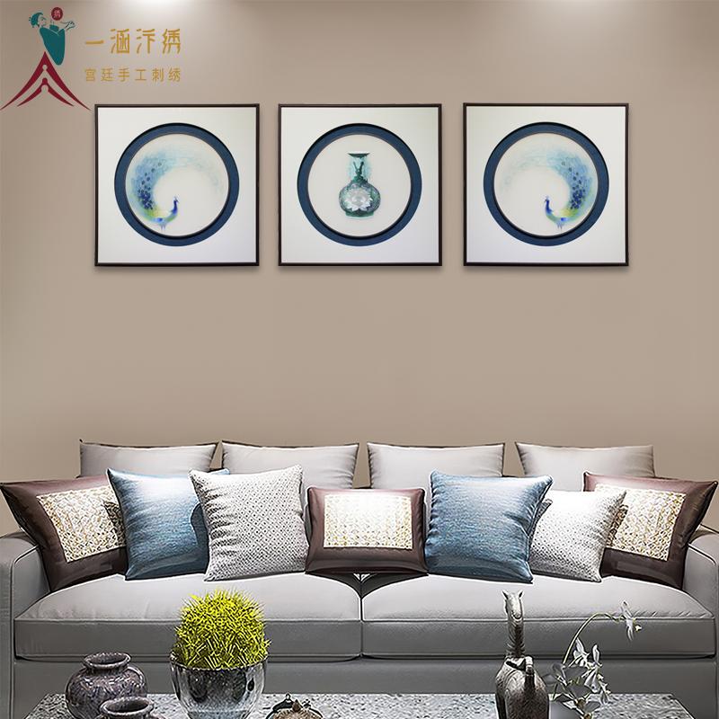 客厅挂画 刺绣孔雀三联画