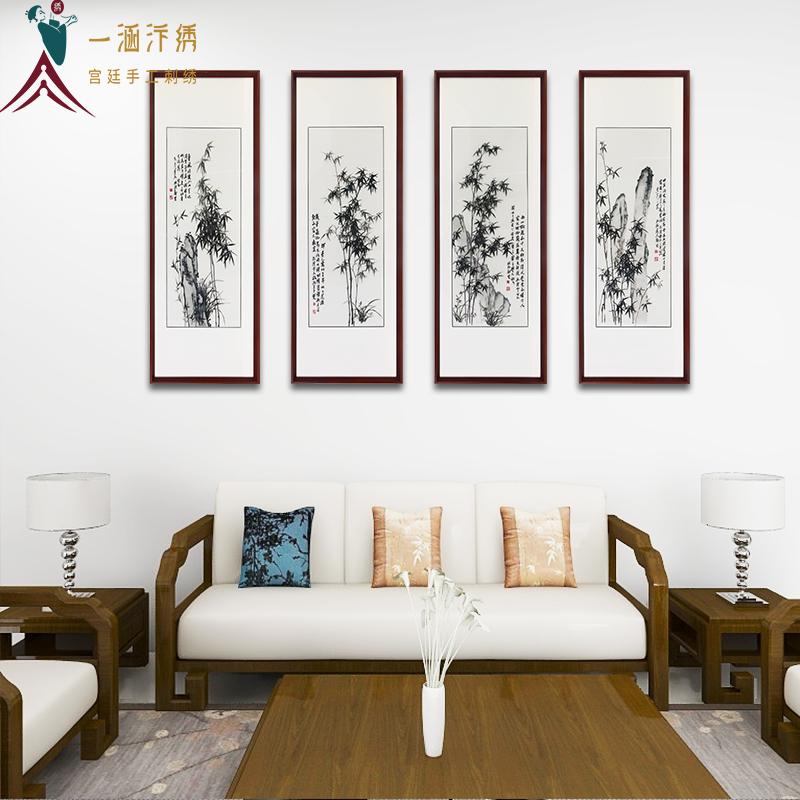 客厅挂画 刺绣竹子四条屏