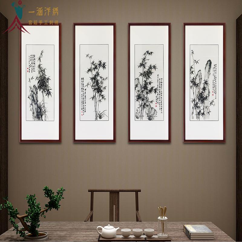 刺绣国画:竹子图