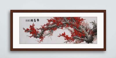 手工刺绣红梅《报春图》,藉梅花以表心中之意象