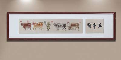 传统非遗刺绣装饰画 和五牛图一起过牛年