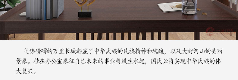 沧海腾龙-(6)_03