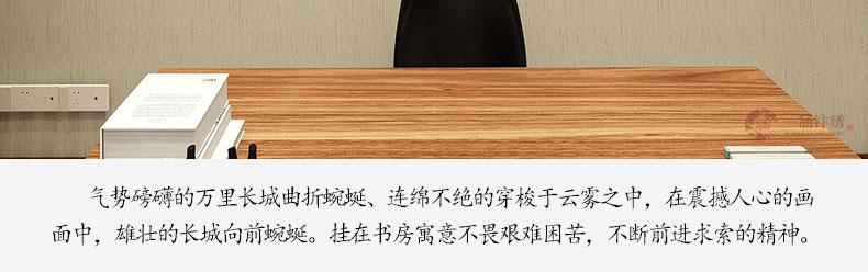 沧海腾龙-(7)_03