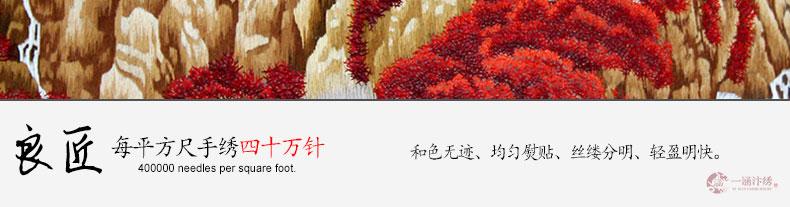 沧海腾龙-(8)_03