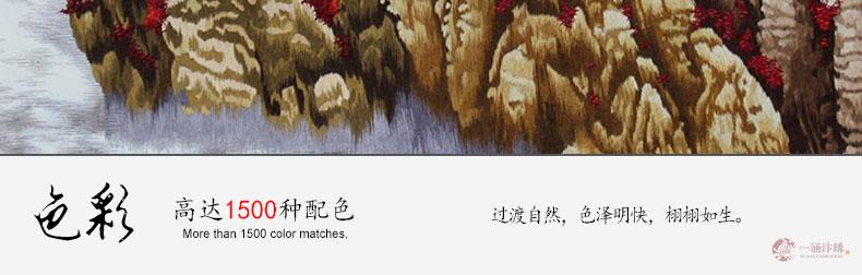 沧海腾龙-(9)_03