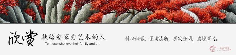 沧海腾龙-(11)_03