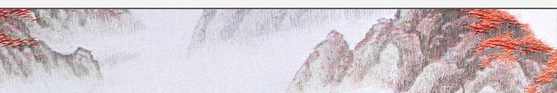 沧海腾龙-(12)_01