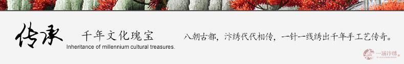 沧海腾龙-(12)_04