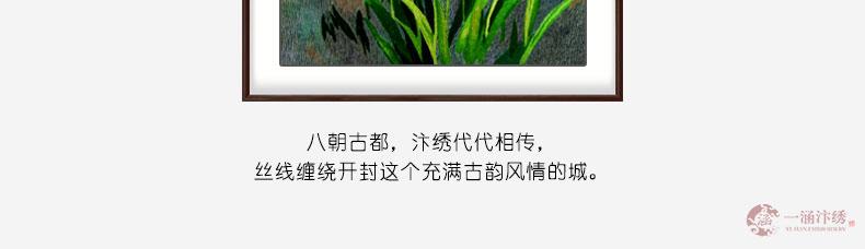 虞美人-(1)_03
