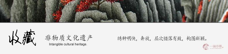 沧海腾龙-(14)_03