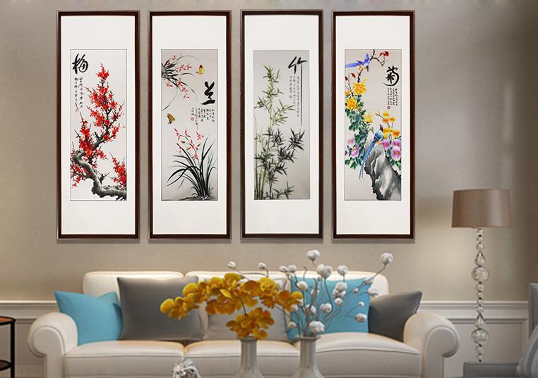 梅兰竹菊四条屏 沙发背景墙装饰画