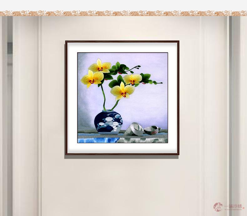 走廊装饰画 刺绣黄色蝴蝶兰