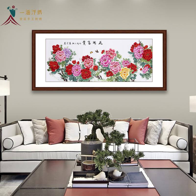 沙发背景墙装饰画 汴绣花开富贵牡丹图