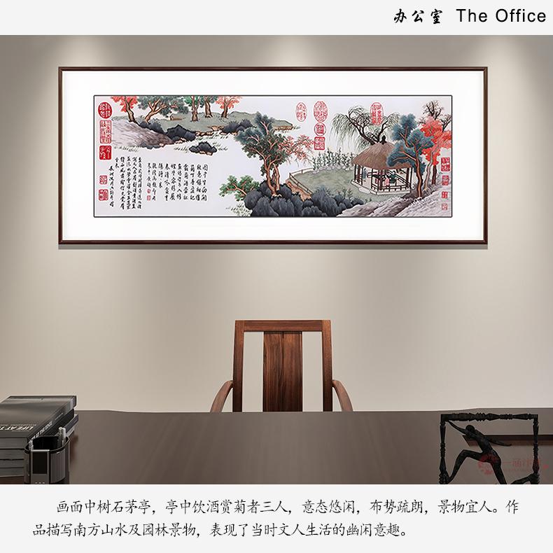 盆菊图 (6)