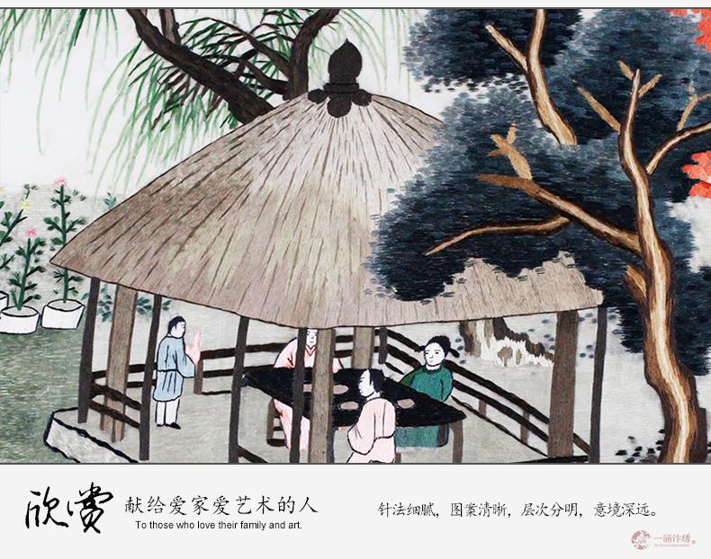 盆菊图 (13)