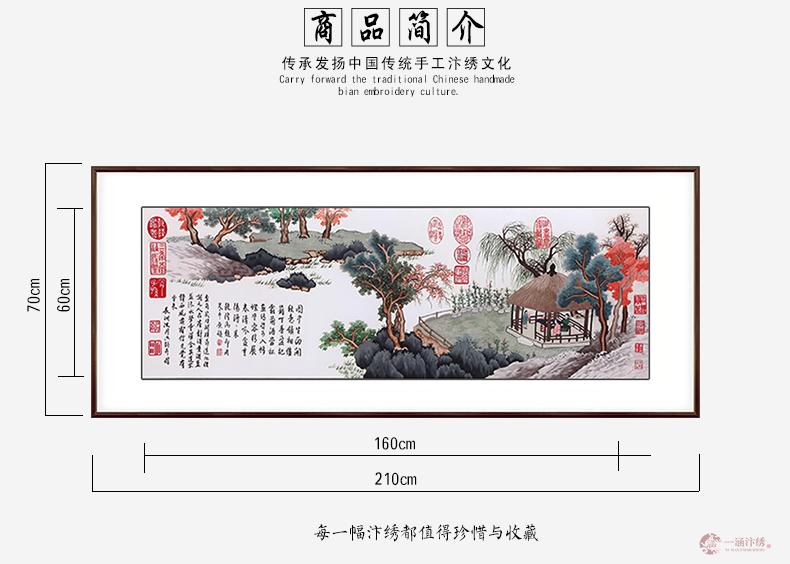 盆菊图 (3)