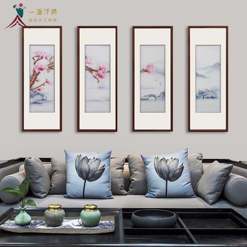 客厅装饰画 刺绣玉兰四条屏