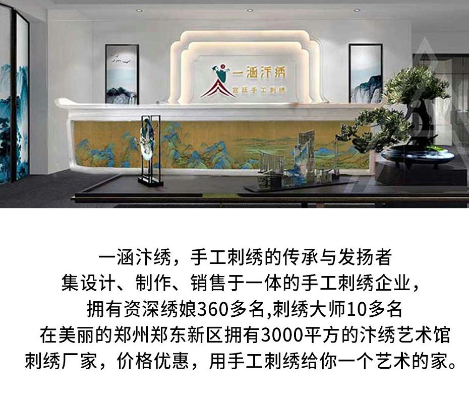 3db35a2e24cf2094bb91a5286d4ba15_看图王_14