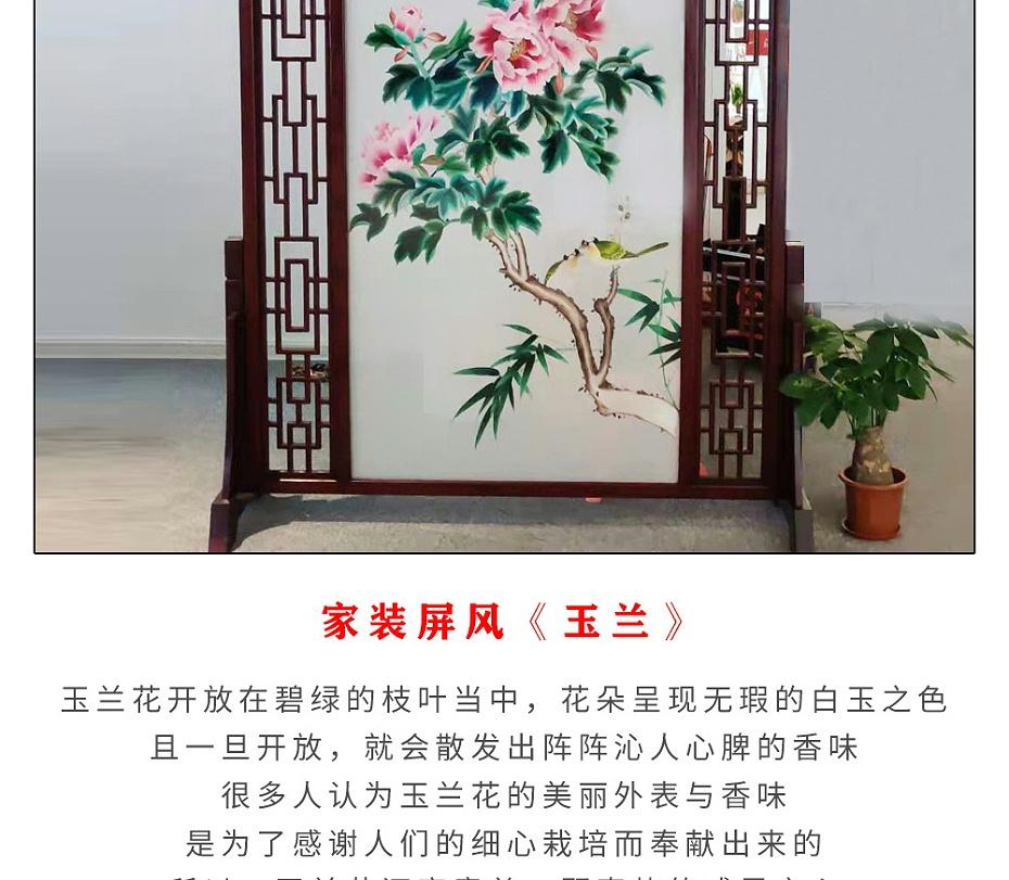 3db35a2e24cf2094bb91a5286d4ba15_看图王_04