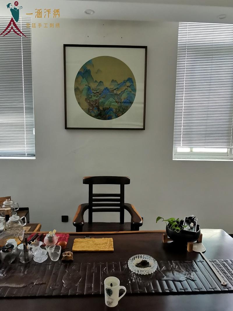茶室挂画 刺绣千里江山图