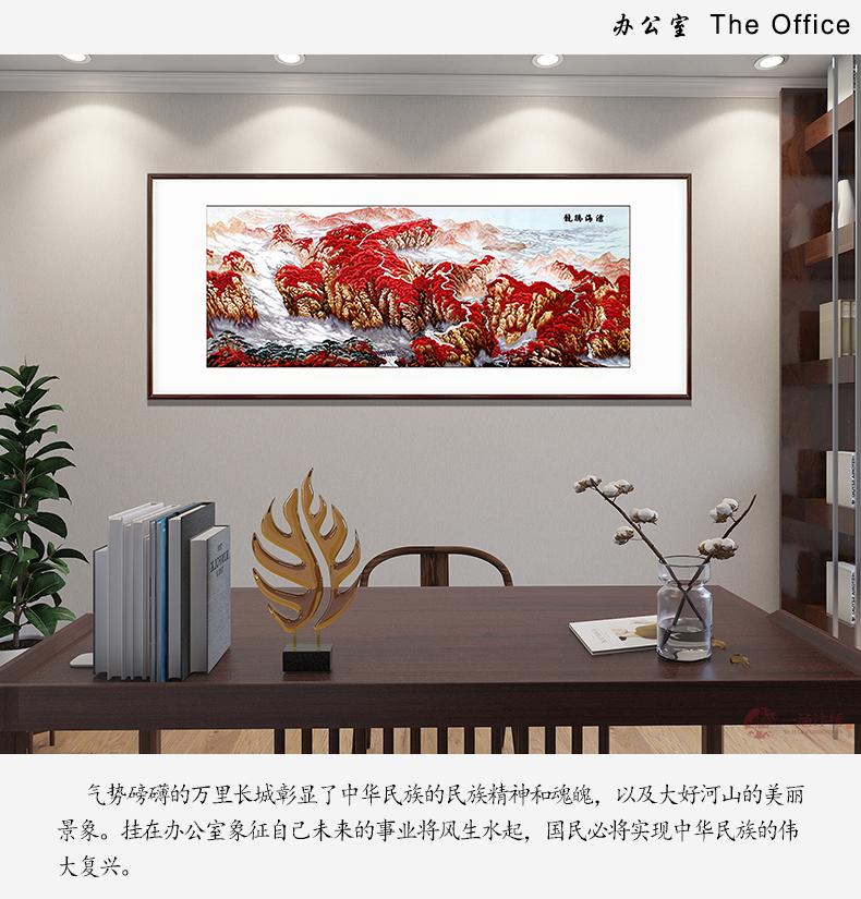 6月家装季优惠 客厅装饰画