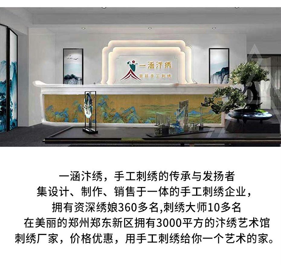 32fc6a66389bb462ac6b06da4841bc0_看图王_13