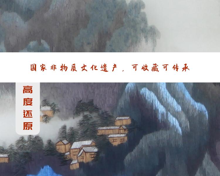 水墨山水_10